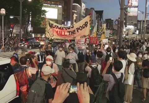 東京五輪 中核派 全学連 パヨク デモ 共産党