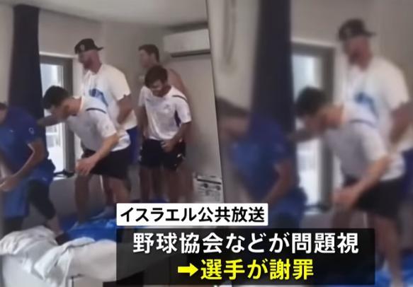 段ボール ベッド イスラエル 選手村 東京五輪 エコ
