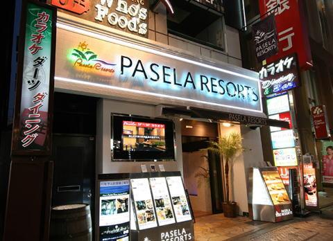 カラオケ パセラ  打ち上げ テレビ朝日 ブーメラン 宴会 自粛
