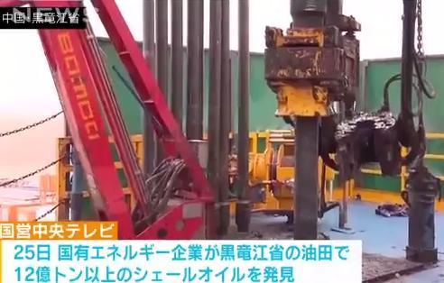 石油 シェールオイル 天然ガス 満州 新疆ウイグル 中国