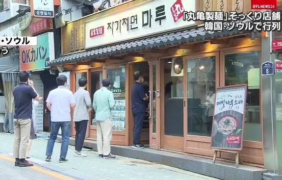 丸亀製麺 韓国 撤退 起源説 コリエイト パクり