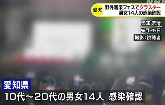 NAMIMONOGATARI マスク フェス ヒップホップ 愛知 通産省 補助金