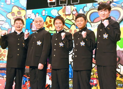 ガキの使い 笑ってはいけない 大晦日 ダウンタウン ココリコ 月亭方正 日本テレビ