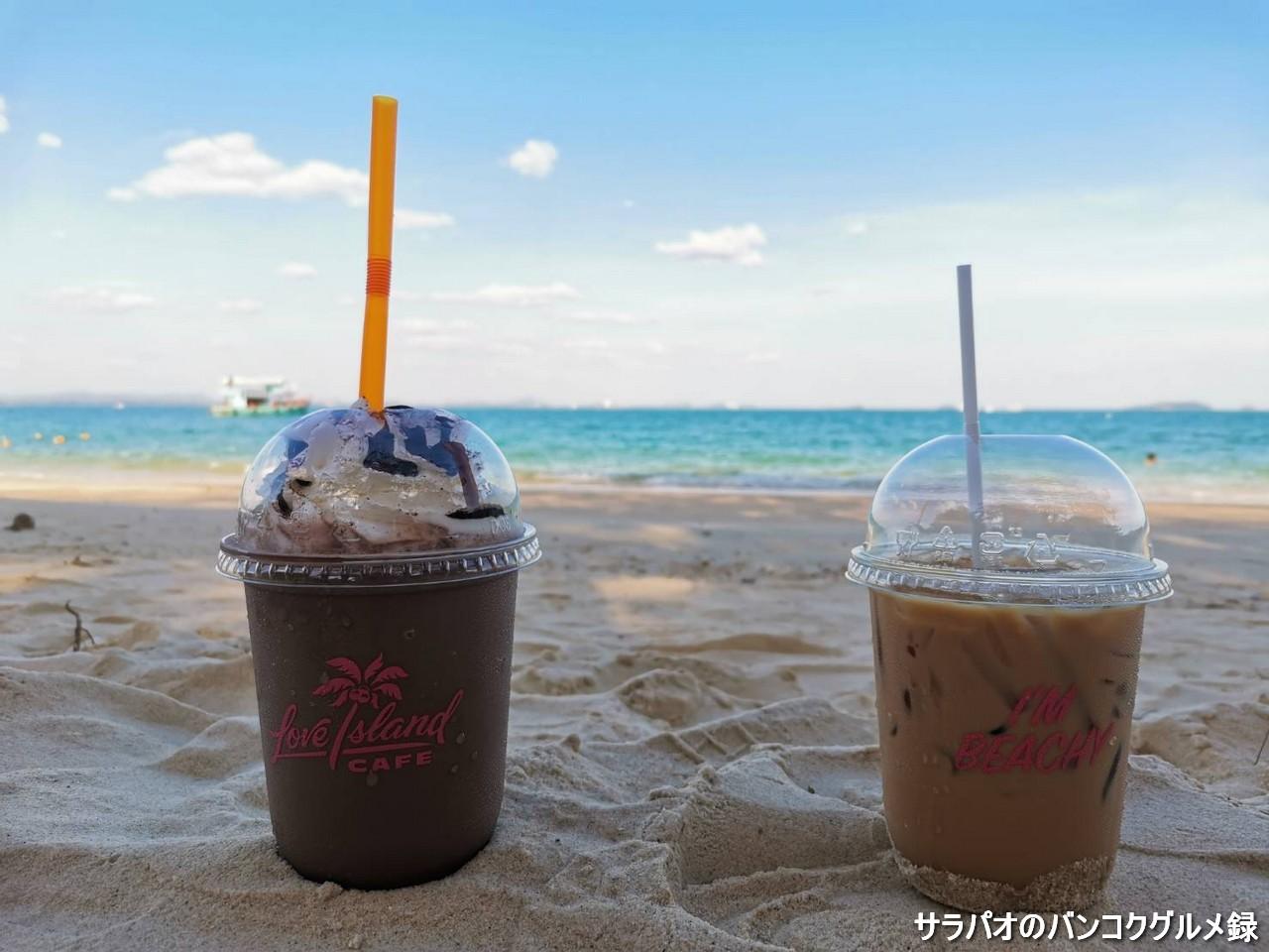 ラブ・アイランド・カフェは静かな穴場ビーチにあるおすすめカフェ in サメット島