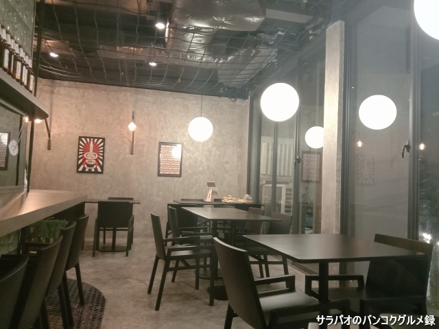 中国居酒屋 HOI