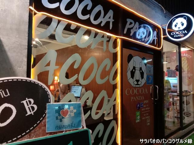 Cocoa Panda ココアパンダ