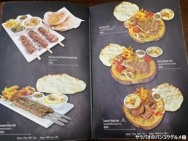 Ogen Hua Hin Restaurant