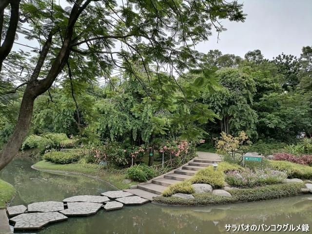 Queen Sirikit Park สวนสมเด็จพระนางเจ้าสิริกิติ์ฯ