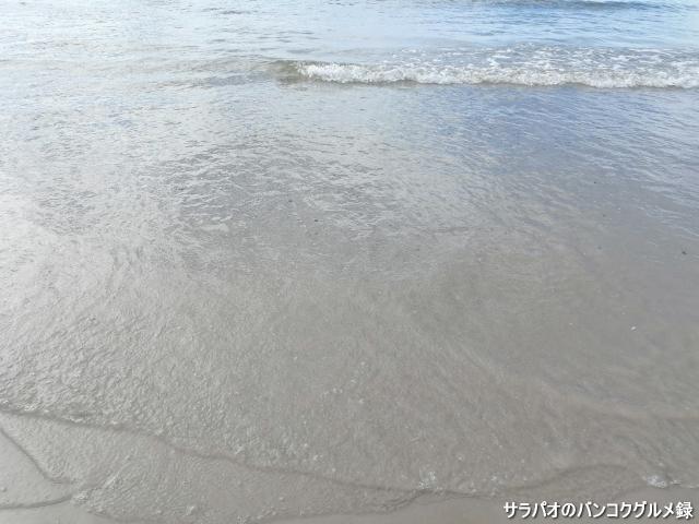 Kiang Beach