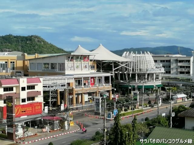 Kiang Haad Beach Hotel