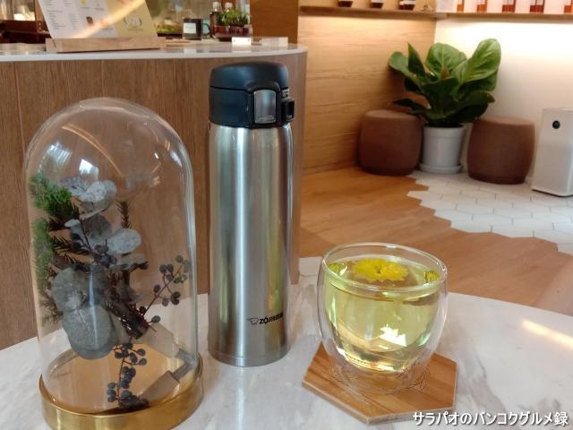 Honeyful Cafe