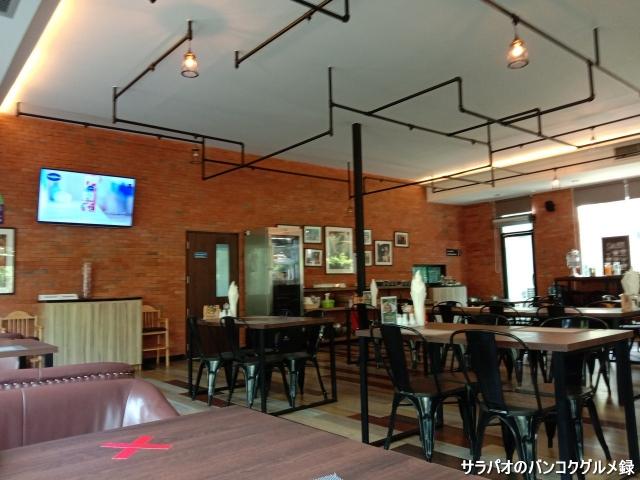 Café Terrace