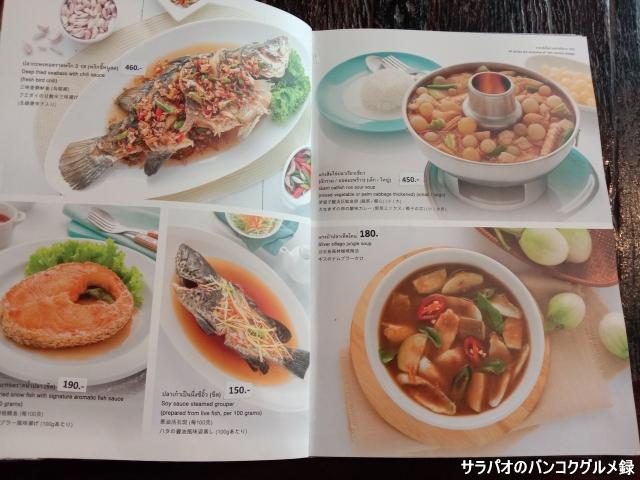 Lamchareon Seafood Rayong / แหลมเจริญ ซีฟู้ด ระยอง