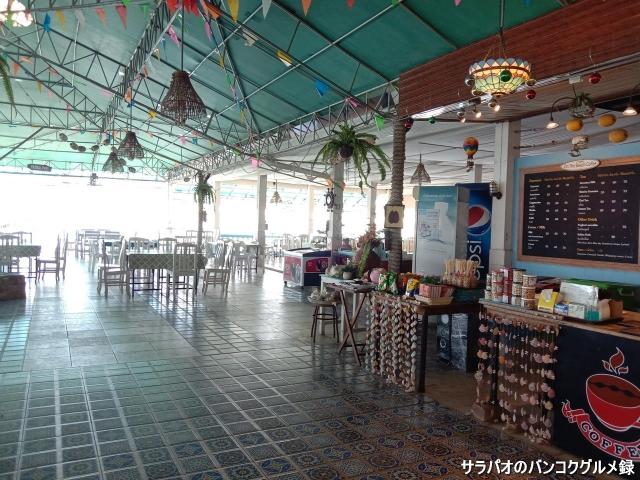 Sribanphe Pier and Seafood