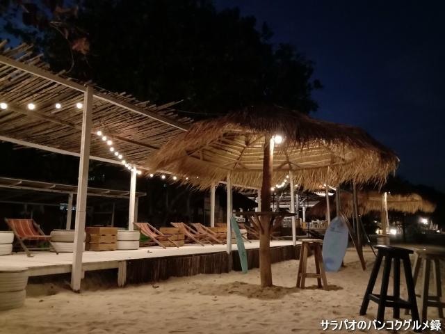 Love Island Cafe / เลิฟ ไอแลนด์ คาเฟ่ เกาะเสม็ด
