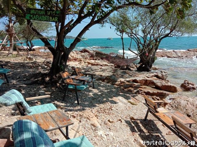 Sabaidee Bar and Cafe