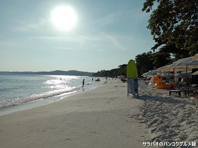Sai Kaew Beach / หาดทรายแก้ว