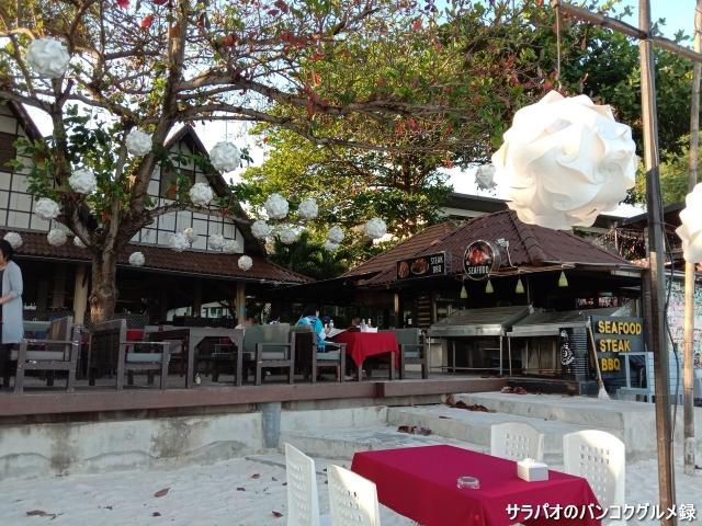Silversand Restaurant
