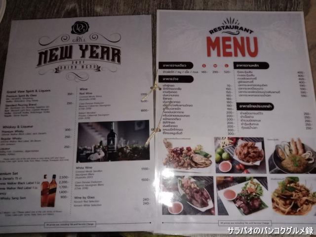 De' Grill Bar and Bistro
