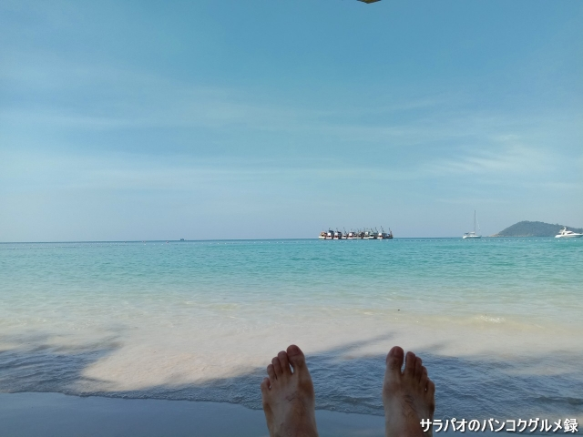 Prao Beach / อ่าวพร้าว