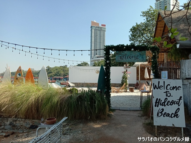 Hideout beach cafe and bistro