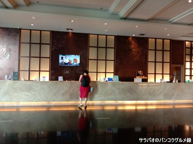 Hotel Swissôtel Bangkok Ratchada