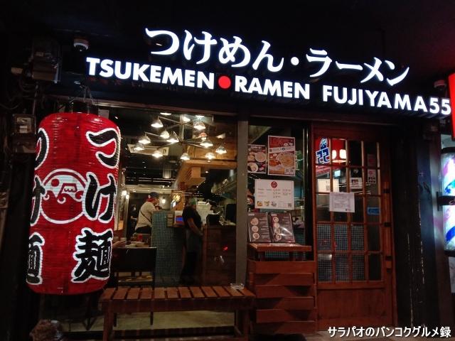 フジヤマ55 プラカノン店