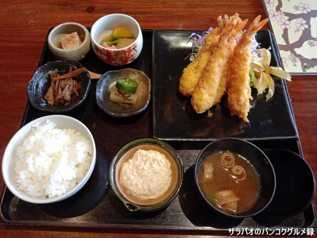 水琴 Japanese restaurant SUIKIN