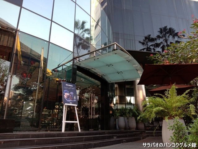 Bangkok Baking Company