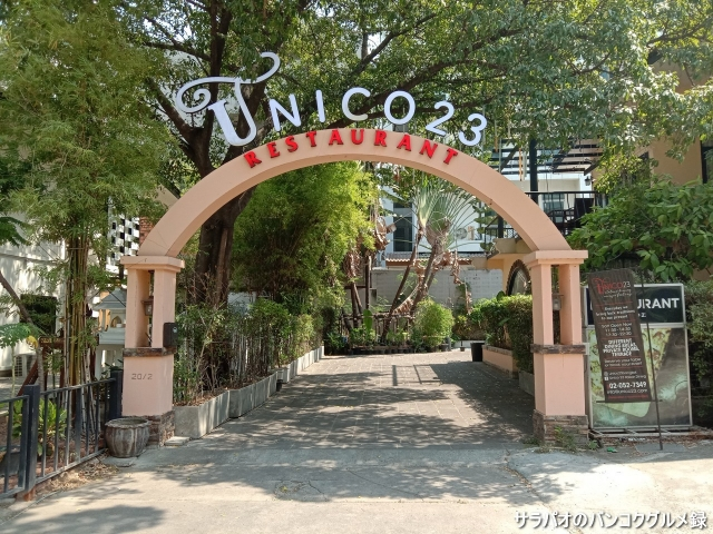 UNICO 23