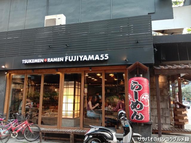 フジヤマ55 エカマイ店