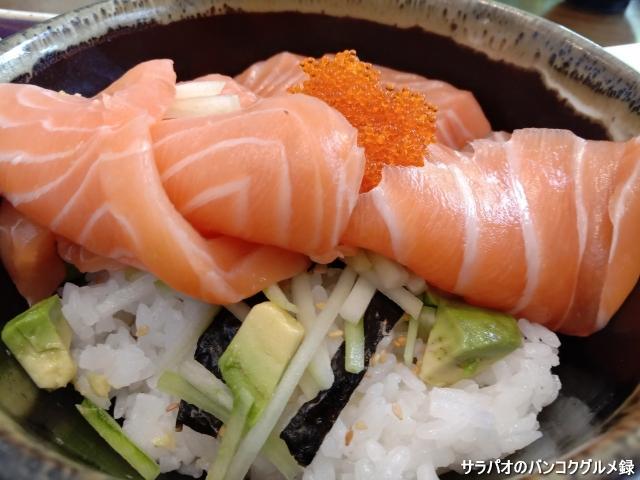 Masu Maki And Sushi Bar