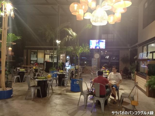 Peninsula K BBQ Restaurant