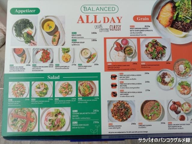 Balanced Eatery