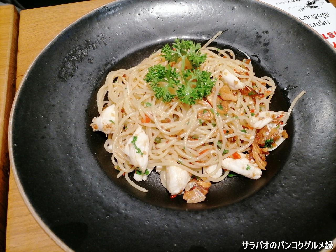 ガップ・カオ・ガップ・プラーは洋食もカバーする高級タイ料理店 in ターミナル21