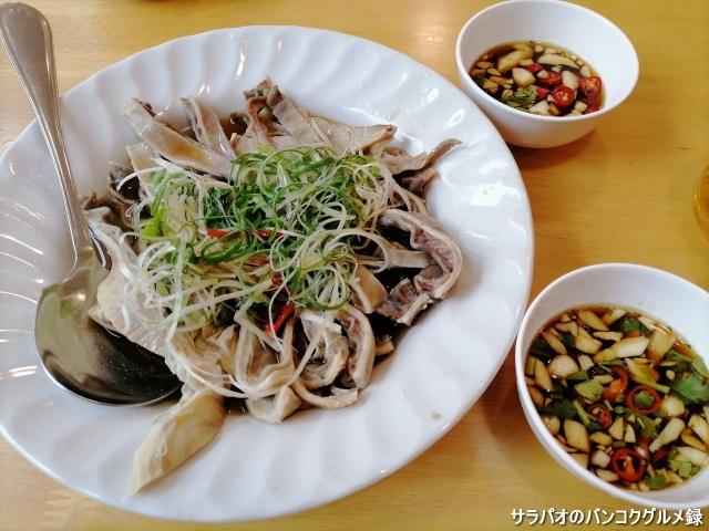 Boon restaurant