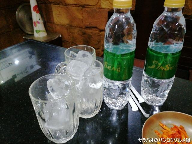 Jinseng Korean Restaurant