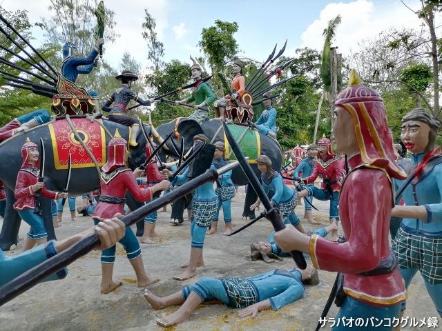 ワット・ムアン(วัดม่วง / Wat Muang)