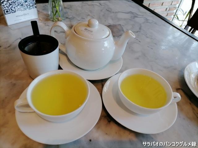 White Flower Bakery And Restaurant