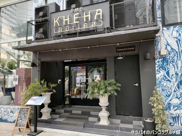 The kheha