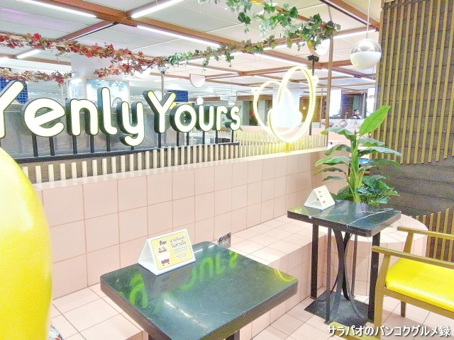 Yenky yours. Centralworld