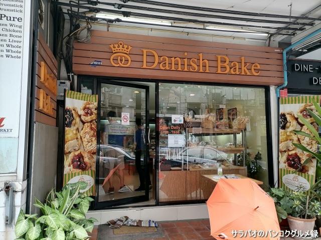 Danish Bake