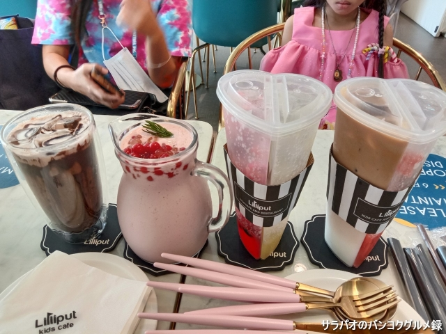 Lilliput Kids Cafe And Restaurant
