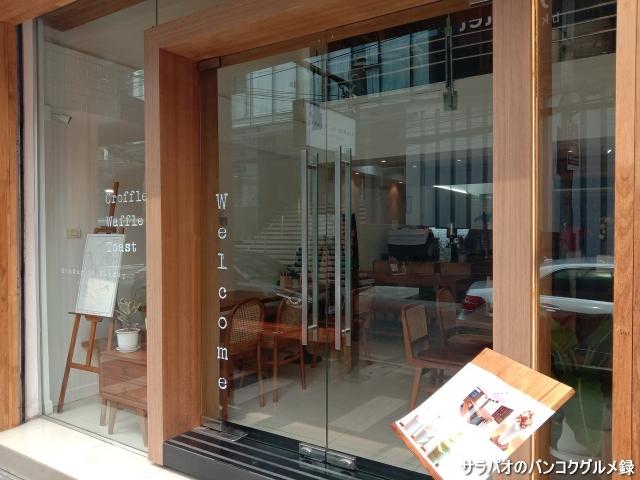 Monday to Sunday Art Cafe
