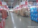 業者向けスーパーマーケット マクロで会員カードを作成 on サムセン道路