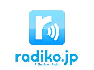 radiko_20210524055818584.png