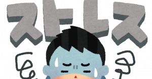 stress2.png