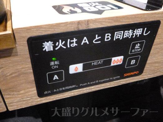 焼肉ライク初日限定セット290円020