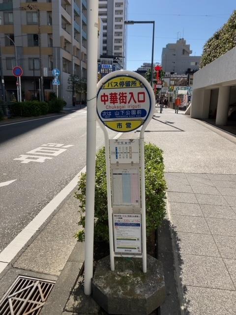 小さなバス停