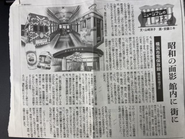 横浜市市電保存館 4